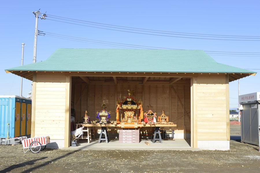 閖上湊神社神輿殿